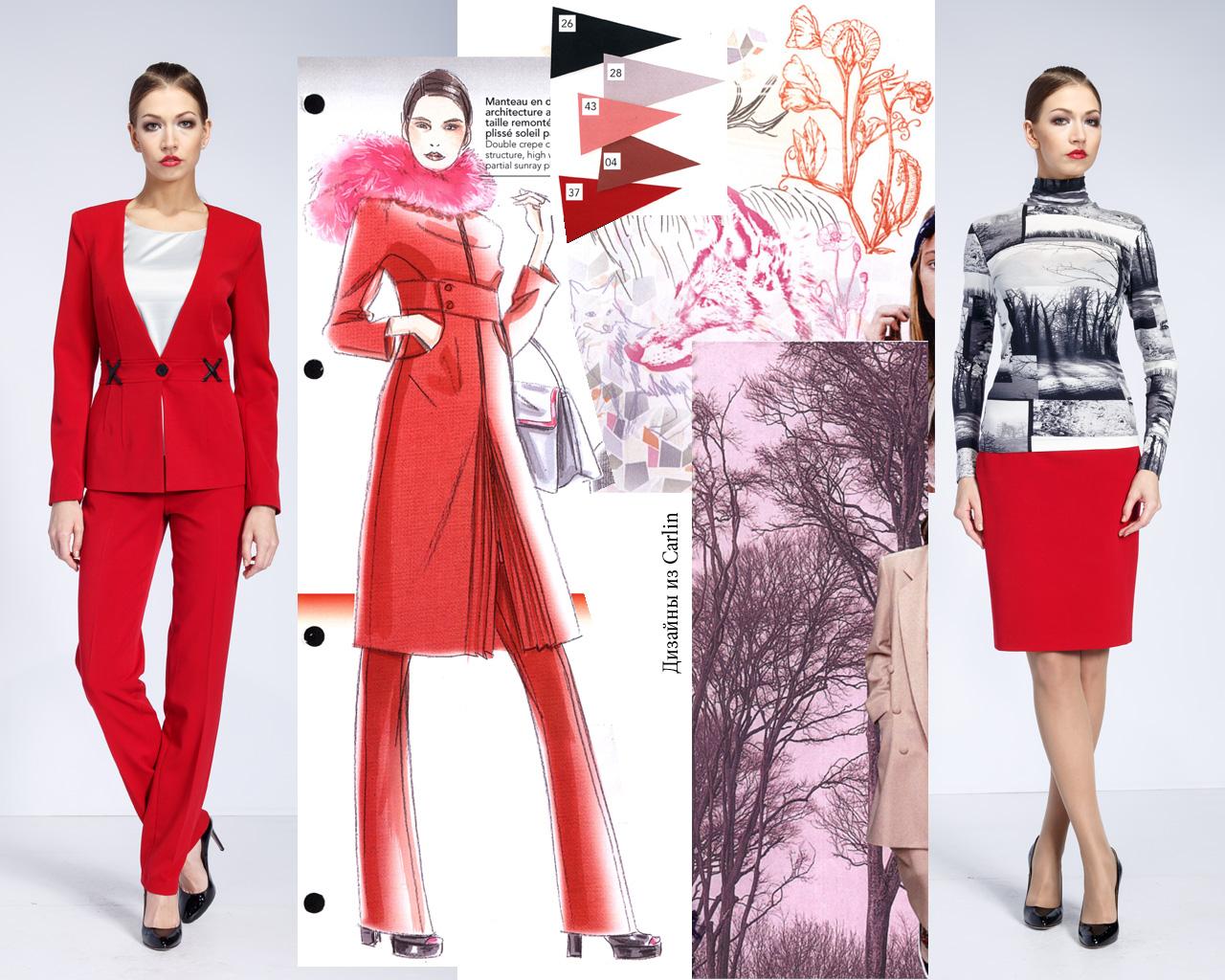 Дресс Код Магазин Женской Одежды Официальный