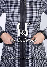 Пальто 2014/15. Coats collection 2014/15