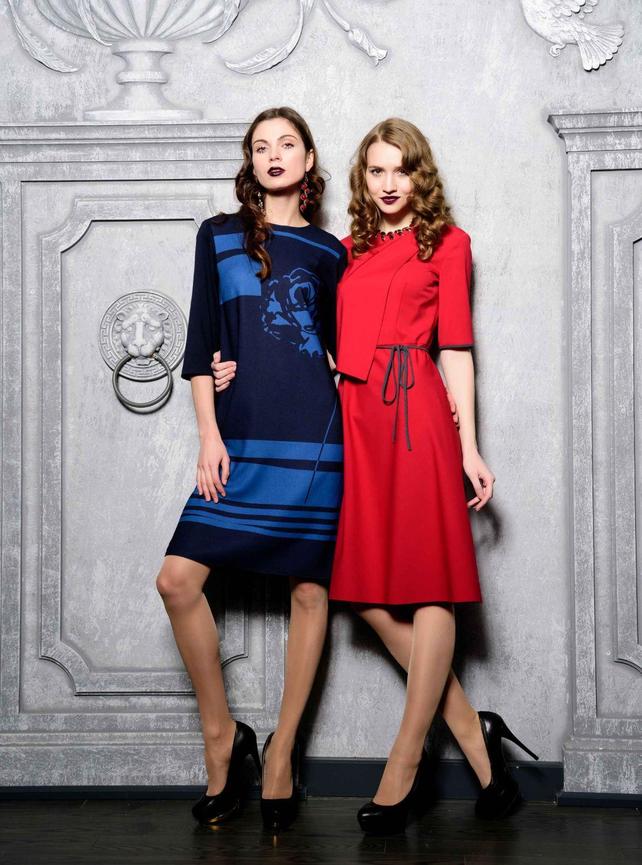 Дресс Код Женская Одежда Официальный Сайт