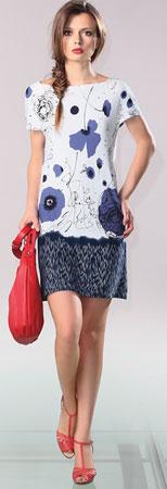 Недорогая Женская Одежда Мелким Оптом