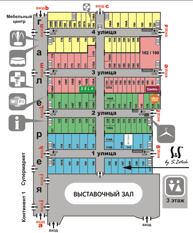 Женский магазин модной одежды в Санкт-Петербурге